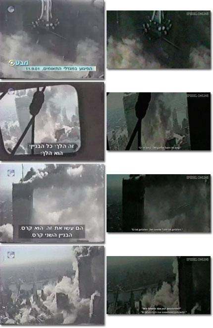"""Alte und """"neue"""" 9/11-Videos im Vergleich."""